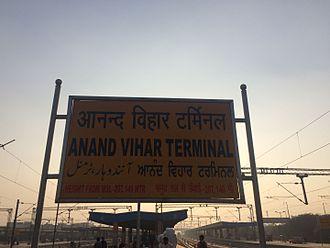 Anand Vihar Terminal railway station - Anand Vihar Terminal - Stationboard