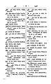 Anarabicenglish00camegoog-page-093.jpg