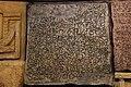 Ancient Telugu Script displayed at Telugu Museum 2.jpg