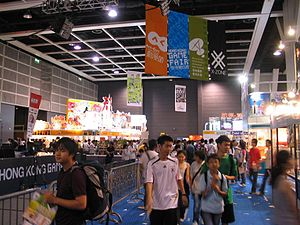 Animation-Comic-Game Hong Kong - Ani-Com convention