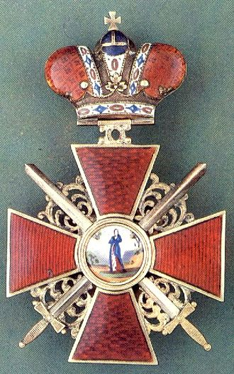 Order of Saint Anna - Image: Anna 2nd