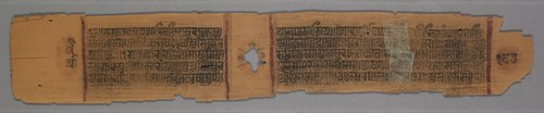 Anonymous - Leaf from a Jain Manuscript, The Story of Kalakacharya, Nuns Teaching Women (verso) - 1971.126.a - Cleveland Museum of Art.tiff