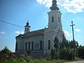 Another view of the Romanian Orthodox Church in Ciacova (3369402336).jpg