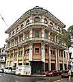 Antigua sede de la Biblioteca Nacional Panamá.JPG
