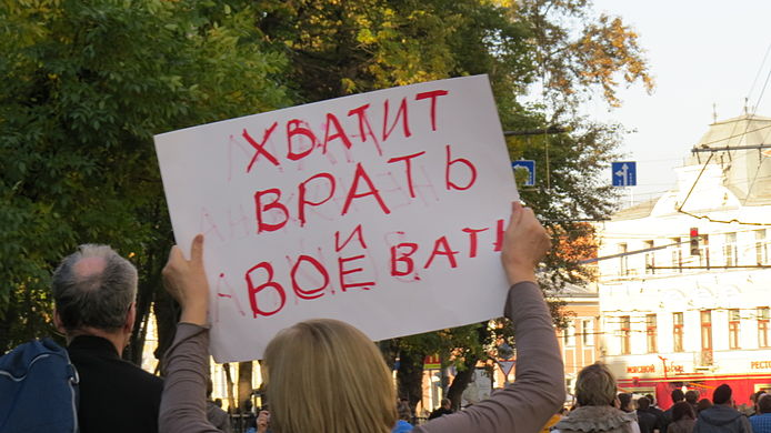 Antiwar march in Moscow 2014-09-21 1938.jpg