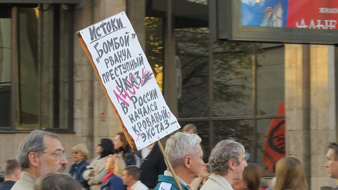 Antiwar march in Moscow 2014-09-21 2122.jpg