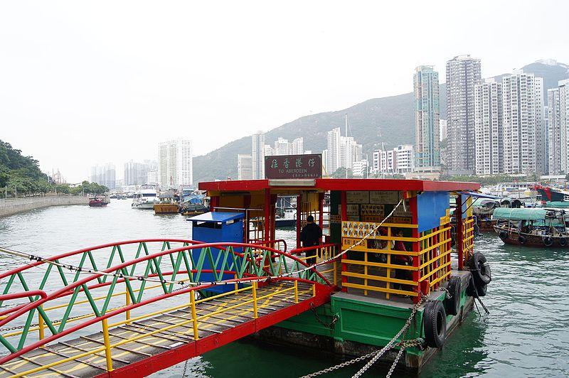 File:Ap Lei Chau Kai-to Pier (1).JPG