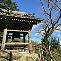 Arashiyama Genrokuzancho, Nishikyo Ward, Kyoto, Kyoto Prefecture 616-0007, Japan - panoramio (7).jpg