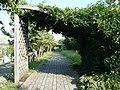 Ariake West Pier Park 2.jpg