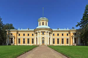 Arkhangelskoe Estate Aug2012 buildings 03.jpg