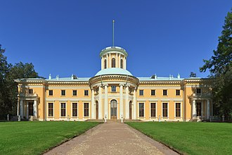 Arkhangelskoye Palace - Arkhangelskoye estate. The palace, 21st century
