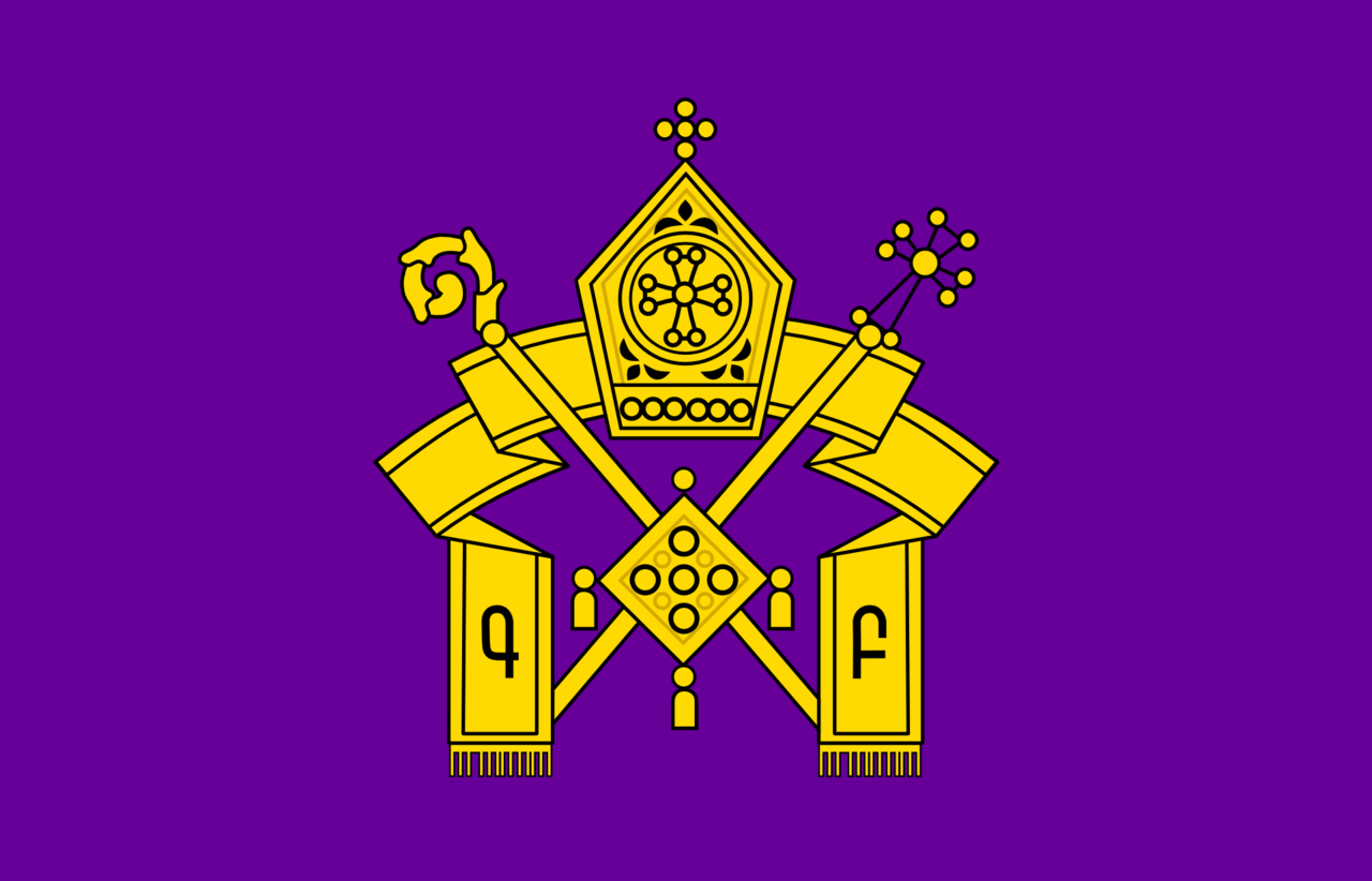 Image of the flag of the Armenian Apostolic Church.