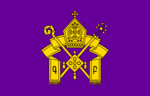 Armenian Apostolic Church logo.png