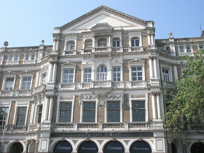 File:Army and Navy Building.JPG
