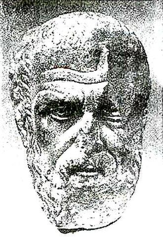 Arrian - Bust of Arrian