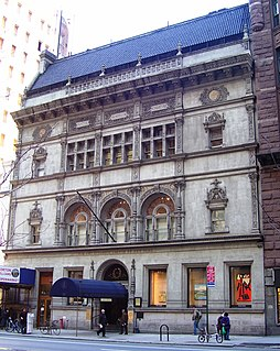 Art Students League of New York art school located on West 57th Street in Manhattan, New York City