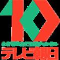 Asahi National Broadcasting logo.png