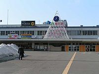 Asahikawa Station.jpg