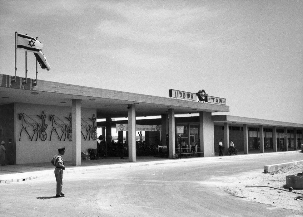 AshkelonCBS-1965