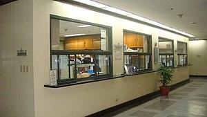 Ateneo Law School - Image: Ateneo 33jf