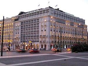 Hotel Grande Bretagne - Hotel Grande Bretagne in Central Athens