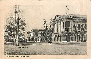 Karnataka High Court - Attara Katcheri, Bangalore (Early 1900s), Tucks Post Card