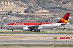 Avianca, Airbus A330-243, N975AV - MAD (21267251294).jpg