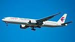 B-7365 KJFK (23920857308).jpg