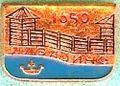 Badge Албазино.jpg
