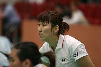 Lee Hyo-jung - Image: Badminton lee hyo jung