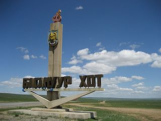 Baganuur Municipal District in Ulaanbaatar, Mongolia