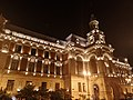Bakı şəhəri İcra Hakimiyyətinin binası.jpg