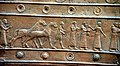 Balawat gate, detail, bronze strip, 9th century BCE.jpg