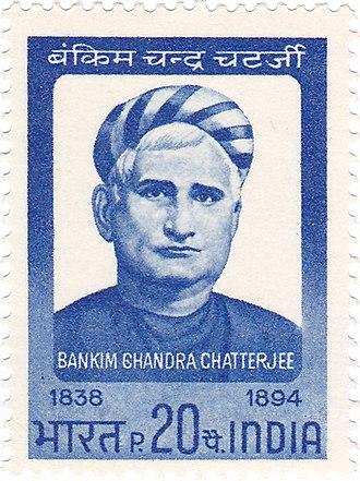 Bankim Chandra Chatterjee - Bankim Chandra Chatterjee on a 1969 stamp of India
