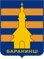Baranincy zak gerb.png