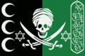 Barbary Corsairs Flag 4.png