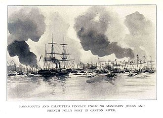 Capture of the French Folly Fort - Image: Barracouta & Calcutta's pinnace engaging junks