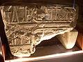 Bas-relief, Templo de Debod, Madrid 9.JPG