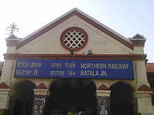 Batala railway station Entry.jpg