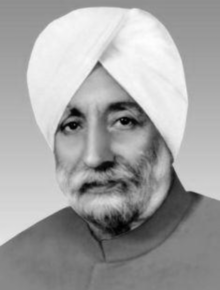 Beant Singh (politician) - Wikipedia