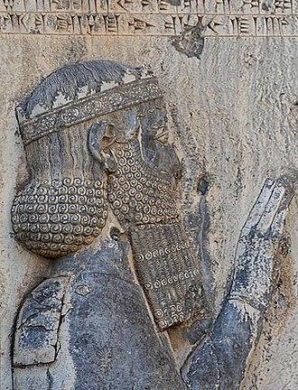 Behistun Inscription - Head of Darius with crenellated crown