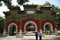 Beijingguozijianpic3.jpg