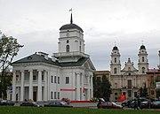 Belarus Minsk Archcathedral Virgin Mary