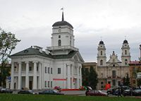 Belarus Minsk Archcathedral Virgin Mary.jpg