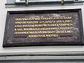 Bergstraße 30, Celle, Holztafel gewidmet der Malerfamilie Gottlieb Kricheldorf und den hier 1863, 1865 und 1868 geborenen 3 Söhnen Karl, Wilhelm und Hermann-Gottlieb.jpg