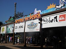 The Beyond the Beach merchandise shop is also the exit from the park.