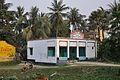Bhabta Hind Library - Indian National Highway 34 - Bhabta - Murshidabad 2013-03-23 7335.JPG