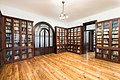 Biblioteca Kadoorie.jpg