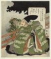 Biddende Hôjô no Tokimasa-Rijksmuseum RP-P-1958-576.jpeg