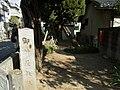 Birthplace of omandokoro.jpg